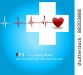 editable vector medical... | Shutterstock .eps vector #88303888