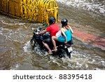 bangkok   november 5  a couple... | Shutterstock . vector #88395418