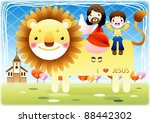 happy christian | Shutterstock .eps vector #88442302
