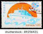 cuba   circa 1981  a stamp... | Shutterstock . vector #89256421