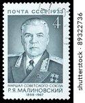 ussr   circa 1973  a post stamp ... | Shutterstock . vector #89322736