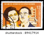 cuba   circa 1978  a stamp... | Shutterstock . vector #89417914