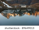 Постер, плакат: reflection of mountains in