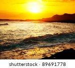 Sea Sunset In Olympic Park Coast
