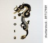 dragon | Shutterstock . vector #89717989