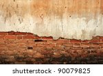 Background cracked concrete brick wall - stock photo