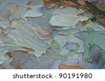 Artists oil paints multicolored closeup abstract background - stock photo
