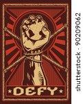 Постер, плакат: Defy Propaganda Poster