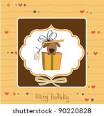 funny birthday card with dog | Shutterstock .eps vector #90220828