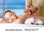 beautiful woman on spa massage... | Shutterstock . vector #90221077