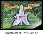 ussr   circa 1985  a postage... | Shutterstock . vector #90310417