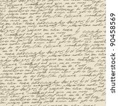Abstract handwriting on old vintage paper. Seamless pattern, vector, EPS10. - stock vector