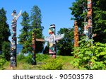 Totems In Stanley Park...