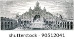 Antique Engraving Palace Of...