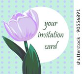 vector invitation with... | Shutterstock .eps vector #90556891