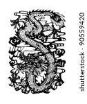 chinese dragon in black color | Shutterstock .eps vector #90559420