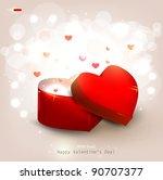 open heart gift present. vector ...