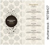 vector. restaurant menu design | Shutterstock .eps vector #90738427