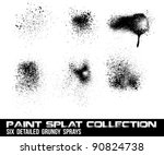grunge vector splat set | Shutterstock .eps vector #90824738