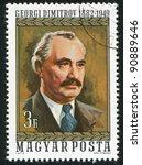 hungary   circa 1972  stamp... | Shutterstock . vector #90889646