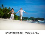 young couple walking on the... | Shutterstock . vector #90933767