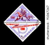 ussr   circa 1966  a stamp... | Shutterstock . vector #91067267