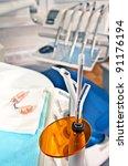 dental clinic. medical...   Shutterstock . vector #91176194