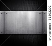steel plate | Shutterstock . vector #91303202