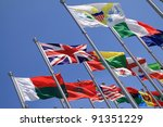 uk and world national flags is... | Shutterstock . vector #91351229