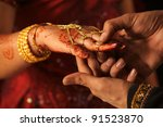 close up of indian couple's... | Shutterstock . vector #91523870
