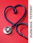 stethoscope | Shutterstock . vector #91552607