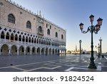 Doge's Palace On San Marco...