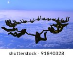 the group of athletes in the... | Shutterstock . vector #91840328
