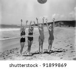 woman at beach   Shutterstock . vector #91899869