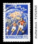ussr   circa 1958  a stamp... | Shutterstock . vector #91926965