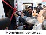 hyderabad  pakistan  jan 03 ... | Shutterstock . vector #91968410