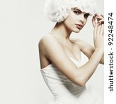 wedding decoration | Shutterstock . vector #92248474