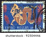 "Small photo of GREECE - CIRCA 1970: A stamp printed in Greece, from the ''Hercules"" issue shows Hercules fighting Achelous, circa 1970."