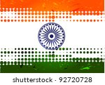 india flag design with event... | Shutterstock .eps vector #92720728