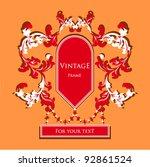 decorative vintage frame | Shutterstock .eps vector #92861524