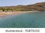 pisses beach  kea island ... | Shutterstock . vector #92870152
