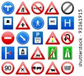 road signs set on a white... | Shutterstock .eps vector #93361915