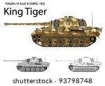 Постер, плакат: German WW2 Tiger B