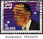 Small photo of UNITED STATES OF AMERICA - CIRCA 1994: A stamp printed in USA shows Al Jolson, popular singer, circa 1994