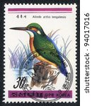 Small photo of DPR KOREA - CIRCA 1988: A stamp printed in DPR KOREA shows Common Kingfisher (Alcedo atthis bengalensis), from series Birds, circa 1988