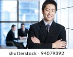 asian business team | Shutterstock . vector #94079392