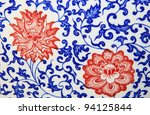 old chinese flowers pattern style painting on the ceramic bowl use for background - stock photo