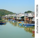 Tai O Fishing Village In Hong...