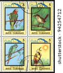 Small photo of CUBA - CIRCA 1983: A stamp printed in CUBA shows Amazona leucocephala, Ferminia cerverai, Aratinga euops, Sturnella magna, from series Cubian birds , circa 1983