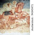 Antique Wall Byzantine Fresco ...